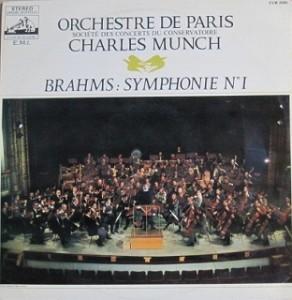 ミュンシュ MUNCH / ブラームス交響曲1番 レコード