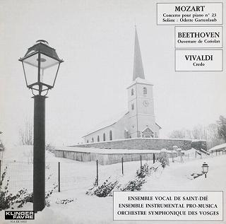 ガルテンラウプ / ベートーヴェン,モーツァルト レコード