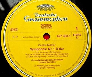 バーンスタイン / マーラー 交響曲第1番 巨人 レコード
