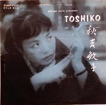 秋吉敏子 / The TOSHIKO Trio レコード