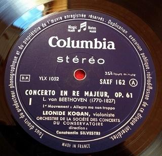 レオニード・コーガン / ベートーヴェン ヴァイオリン協奏曲 レコード