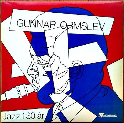 グンナー・オアムスリウ Gunnar Ormslev / Jazz i 30 ar レコード