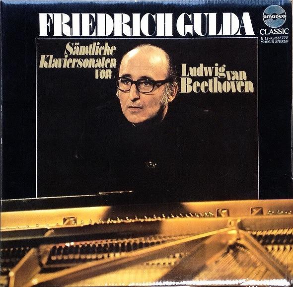 フリードリヒ・グルダ / ベートーヴェン ピアノ・ソナタ全集 レコード